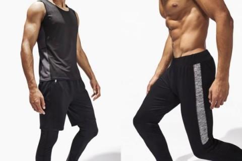 Moderna odjeća za vježbanje