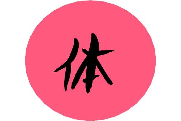 Feng Shui savjeti za tijelo i bolove