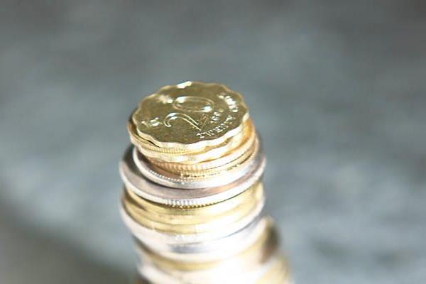 Financije na početku godine [ KARIJERA ]
