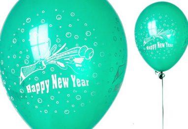 Za koliko dana je Nova godina